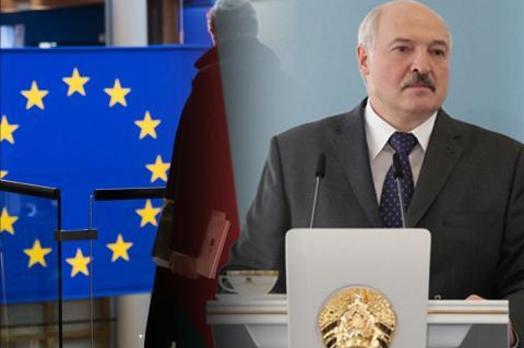 ЕС назвал нелегитимной инаугурацию Лукашенко
