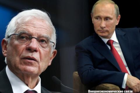 ЕС отказался признать российский закон о запрете иностранцам владеть землей в Крыму