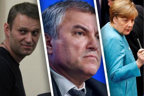 Володин: инцидент с Навальным может быть провокацией со стороны Евросоюза