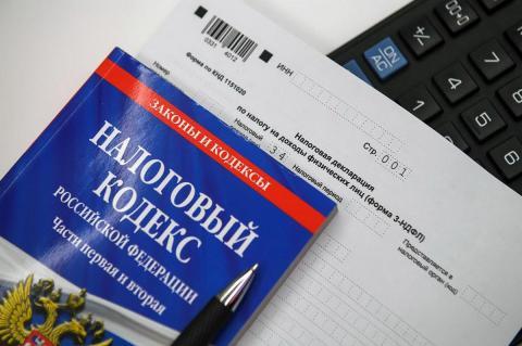 Налоговый кодекс, декларация и калькулятор