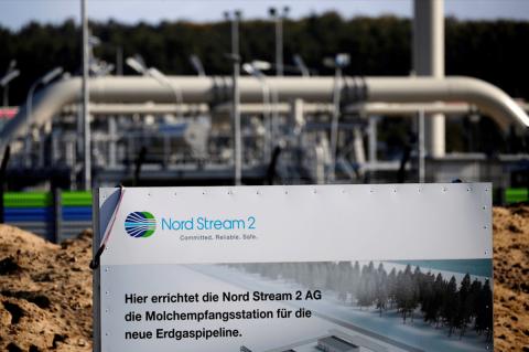 Nord Stream 2 проиграла в суде ФРГ по делу об освобождении от Газовой директивы ЕС