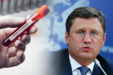 Александр Новак заразился коронавирусом