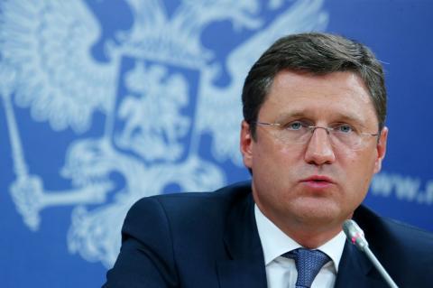 Новак: «Северный поток-2» будет завершен при поддержке ЕС