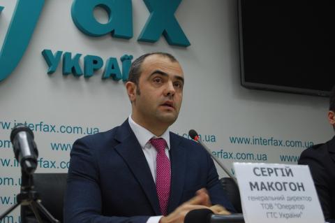 """В Киеве рассказали, что может стать компенсацией за """"Северный поток-2"""""""
