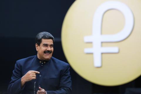 Мадуро пытается законодательно поддержать криптовалюту El Petro