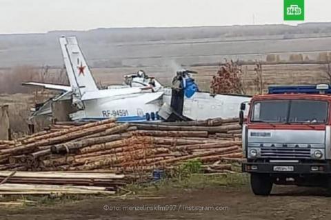 Крушение самолета с парашютистами в Татарстане