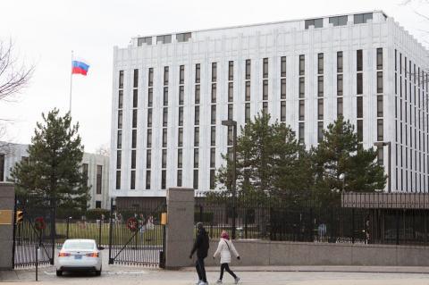 Посольство РФ в Вашингтоне