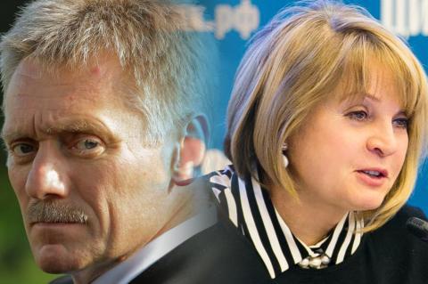 Дмитрий Песков и Элла Памфилова