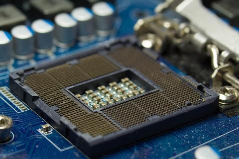 Процессор Intel в ПК