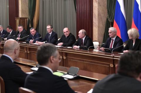 Новый состав правительства РФ