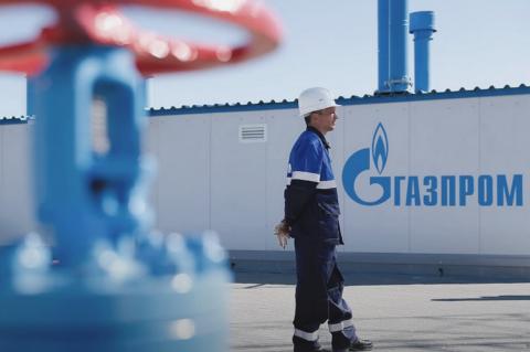 Рабочий Газпрома