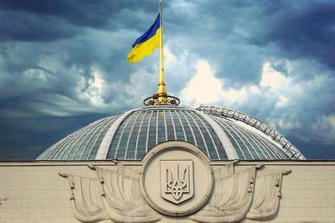 На Украине отменена неприкосновенность депутатов Верховной рады