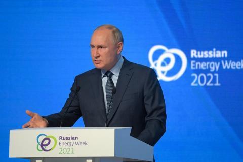 Владимир Путин РЭН