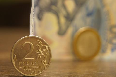 Двухрублевая монета