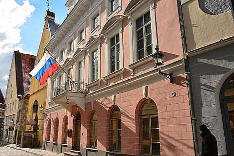 Посольство РФ в Эстонии