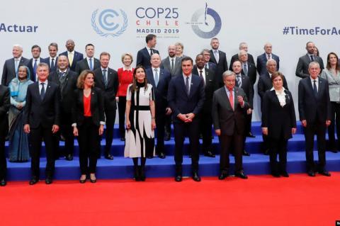 Конференция ООН