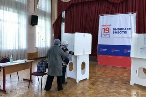 Выборы в Госдуму в России 2021
