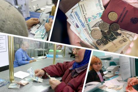 Пенсионеры получают ежемесячные выплаты