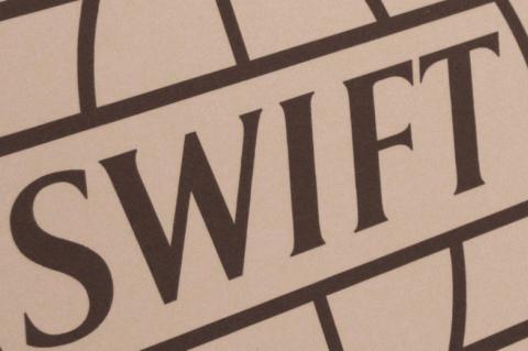 Баннер SWIFT