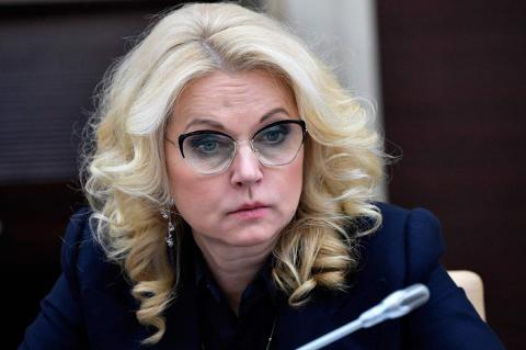 Голикова заявила, что объединение ФСС и ПФР может произойти не ранее 2023 года