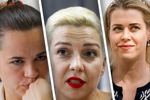 Светлана Тихановская, Мария Колесникова и Валерия Цепкало