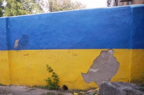 Украина посчитала потери из-за газового кризиса