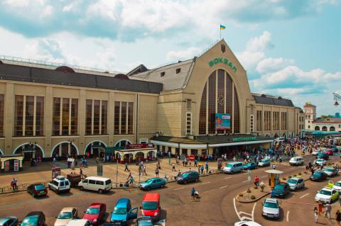 Вокзал в Киеве фото
