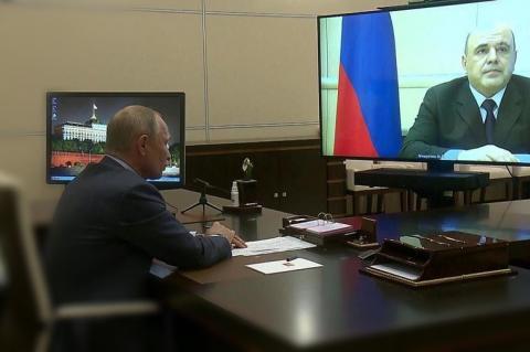 План спасения российской экономики