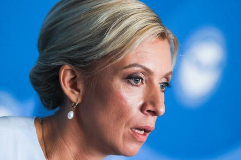 МИД назвал «рецепт счастья» для Украины