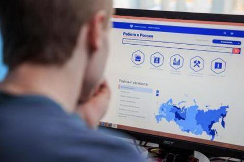 Исследование: большинство россиян не довольны своей нынешней работой из-за зарплаты