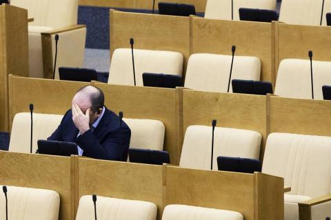Госдума отменила командировку группы депутатов в Австралию стоимостью 5,5 млн рублей