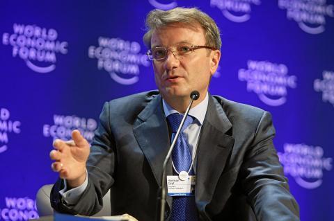 Герман Греф не знает останется ли Сбербанк после внедрения блокчейн