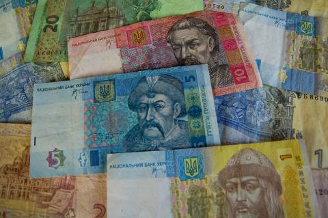 На Украине появятся новые деньги