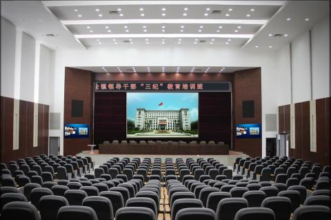 Полиция прервала блокчейн-конференцию в Шанхае
