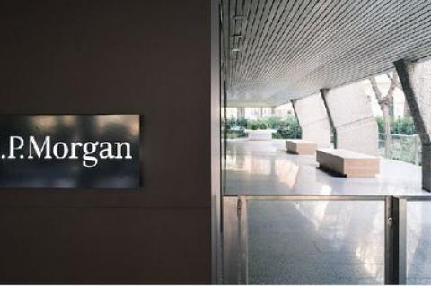 JPMorgan может открыть отдельную компанию для собственного блокчейн-проекта