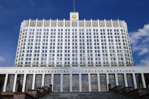 Правительство изменится после инаугурации Владимира Путина