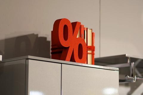 Ключевая ставка Банка России осталась прежней