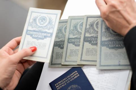Экс-министр финансов назвал причину обесценивания денег в 90-е