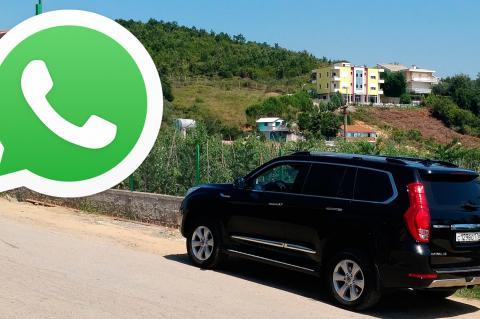 Угнать за 60 сообщений: кибермошенники начали угонять авто с помощью WhatsApp