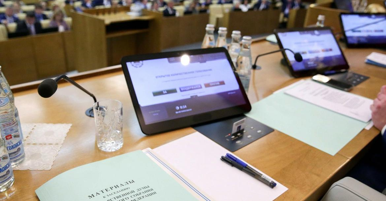 Конец эпохи трудовых книжек: Госдума приняла новые поправки в Трудовой Кодекс