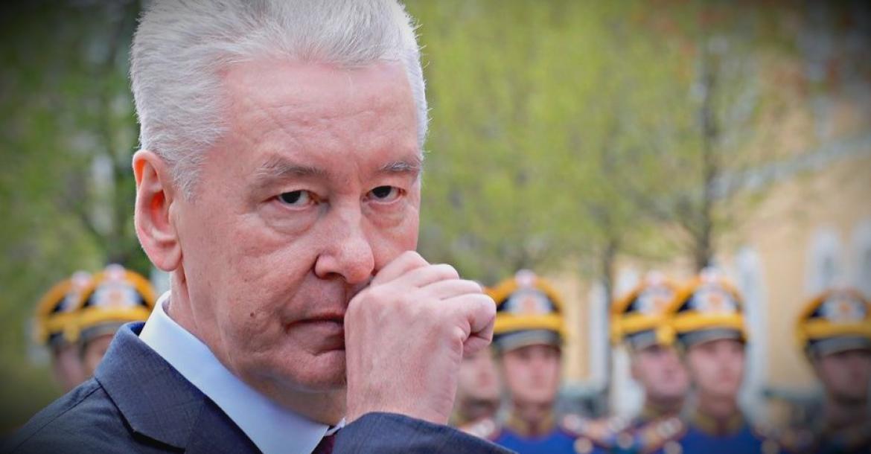 Каратин в Москве
