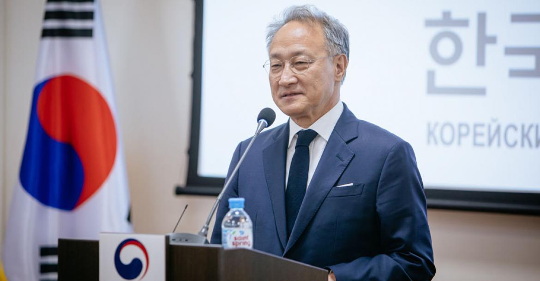 посол Республики Корея в Москве Ли Сок Пэ