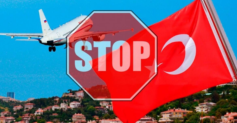 Самолет, флаг Турции и знак STOP