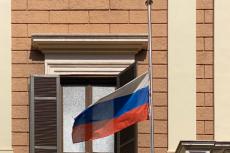 Посольство России в Риме приспустило флаг в знак солидарности с итальянцами