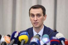 Министр здравоохранения Украины Виктор Ляшко