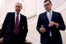 Путин ответил «без комментариев» по поводу выплат Россией денег Байдену