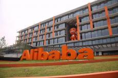 Компания Alibaba