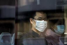 Китай ввел карантин в городе на границе с Россией из-за двух заразившихся коронавирусом