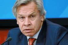 Пушков назвал странной просьбу польской компании PGNiG снизить цены на газ