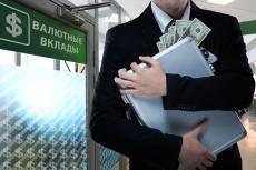 Клиент Сбербанка с долларами